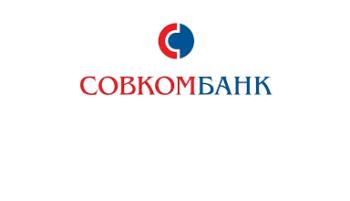 Совкомбанк  Кредит Наличными