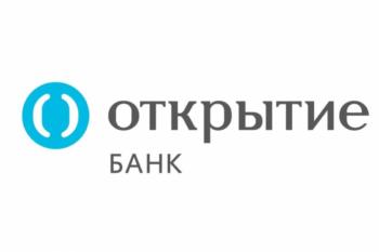 Банк Открытие  Потребительский Кредит