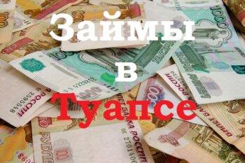 Займ на яндекс деньги онлайн
