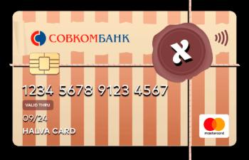 Совком банк карта