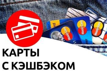 Что такое потребительский кредит ?