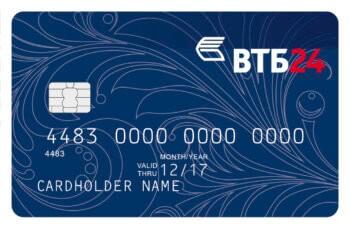 ВТБ  Кредитная карта