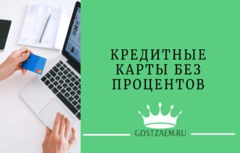 Где взять онлайн займ 15000 рублей?