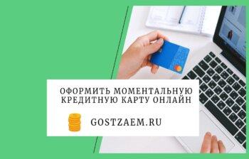 Где Взять Деньги на Ставки Онлайн
