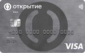 Банк Открытие — Кредитная карта 120 дней